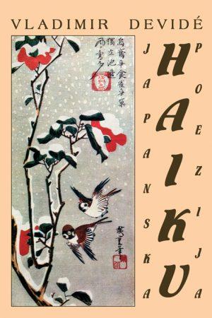 Haiku_49a56ca5d73a2