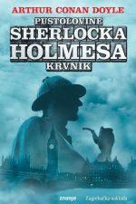Holmes 1 - Krvnik