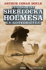 Holmes 2 Krivotvoritelji - naslovnica meki-page-001