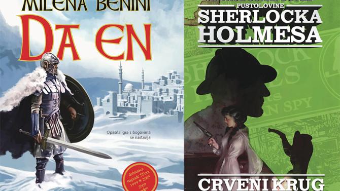 Nove avanture Sherlocka Holmesa i nastavak Svećenice Mjeseca
