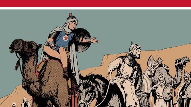 Princ Valiant, 12 knjiga