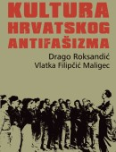 Kultura hrvatskog antifašizma